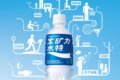 Pocari Sweat hires M&C Saatchi in China for digital and PR business
