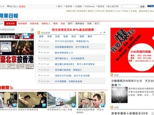 Taiwan's NCC turns down four of Next Media's TV channel applications