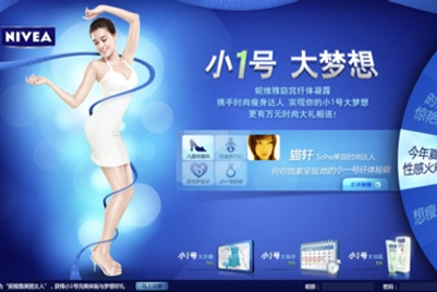 Tequila Digital extends relationship with Nivea in China