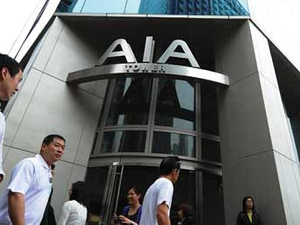 Insurance giants AIA and Prudential set for battle of the brands