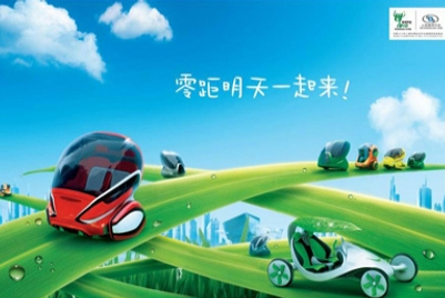 Shanghai General Motor | SGM Expo Campaign | China