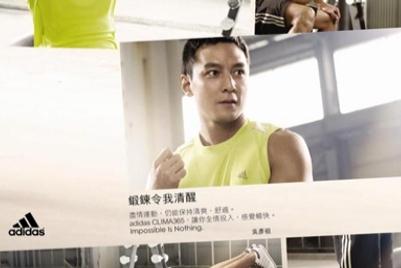 adidas   Men's Training SS10 campaign   Hong Kong