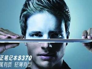 UM parts ways with McCann Erickson Guangming Ltd to tackle China alone