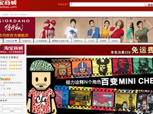 Taobao, Yahoo Japan team up for e-commerce deal