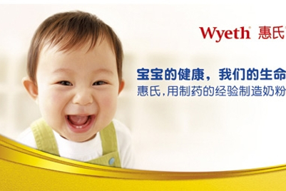 Wyeth calls creative pitch for new milk powder product in China