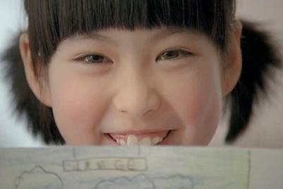 General Electric | Kids | China