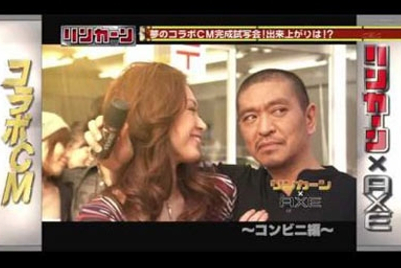 CASE STUDY: Axe raises both laughs and profits in Japan