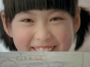 TV, film and radio revenue rises more than 17 per cent in China