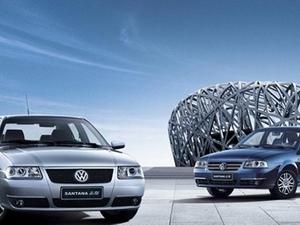 Ogilvy & Mather scoops Volkswagen Indonesia tender