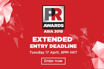 PR Awards Asia: deadline extended