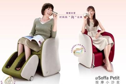 Osim extends Grey's creative duties from Hong Kong to China market