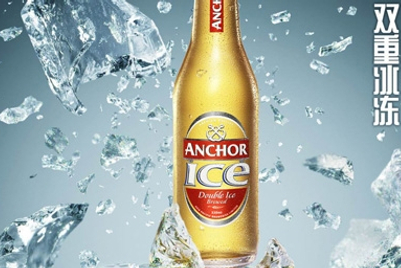 Asia Pacific Breweries appoints Leo Burnett Guangzhou as creative AOR in China