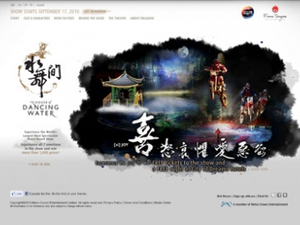 City of Dreams drives awareness of US$250 million debut show online