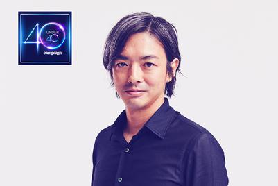 40 Under 40 2020: Takahiro Hosoda, TBWA Hakuhodo
