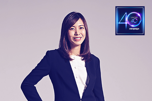 40 Under 40 2020: Leslie Goh, Tribal Worldwide
