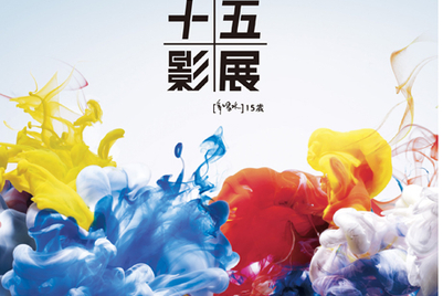 O&M Taiwan runs short film festival for 'Drink More Water' anniversary