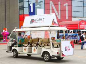MWC Shanghai gears up for most sustainable edition yet