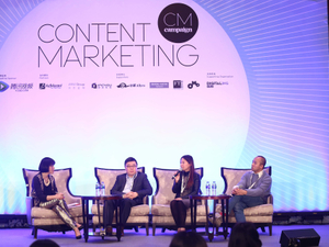 Sincerity, video, GIFs: Effective content marketing in China