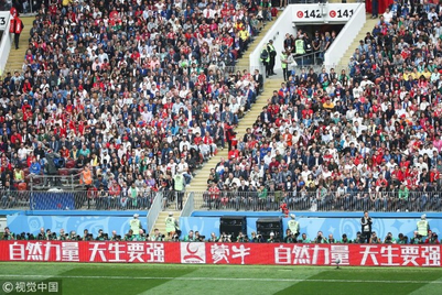 What is that jumble of Chinese characters pitchside at the World Cup?