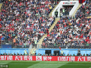 What's that jumble of Chinese characters at the World Cup?