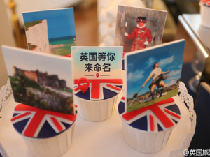 Have a better name for Beefeater? VisitBritain asks Chinese to name UK attractions