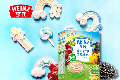 Boutique creative agency partakes of Kraft Heinz China