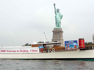 Wanglaoji travels to New York for Olympics stunt