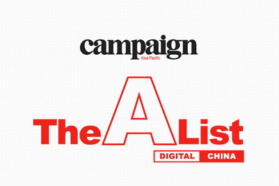 Extended: Deadline for China Digital A-List