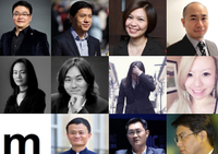 The new Digital A-List China is A-live