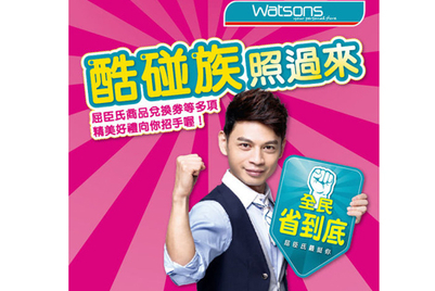 Watsons Personal Care Stores calls creative pitch in Taiwan