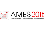 AMES shortlist unveiled