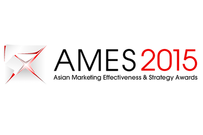 First speakers confirmed for AMES 2015