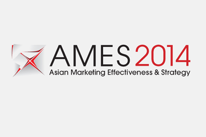 AMES names first jury presidents: James Thompson and Rahul Welde