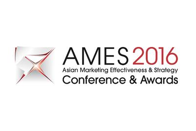 AMES shortlist released