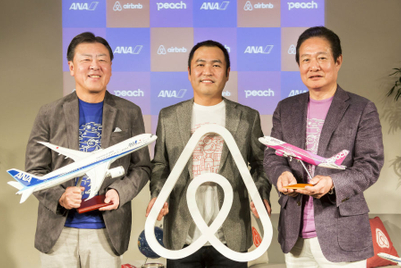 ANA and Airbnb combine brand equity for regional Japanese travel