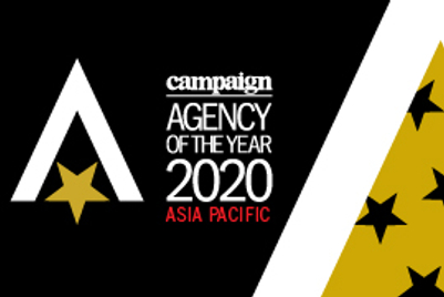APAC Network Agency of the Year Awards 2020