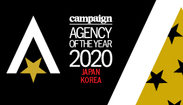 Japan/Korea Agency of the Year Awards 2020