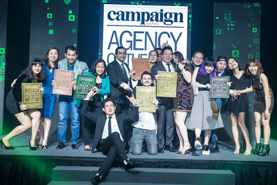 5 reasons why agency awards matter