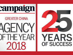 Agency of the Year 2018 shortlist: Greater China