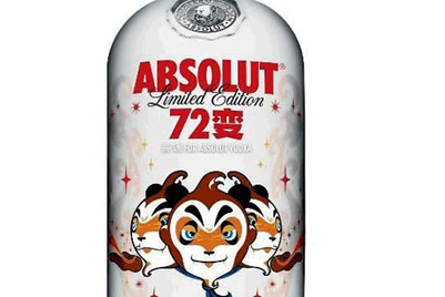 Absolut to launch first-ever China limited edition 72 Bian