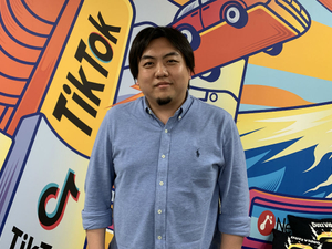 At TikTok, Akira Suzuki wants to usher in a new era for marketing