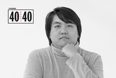 40 Under 40: Akira Suzuki