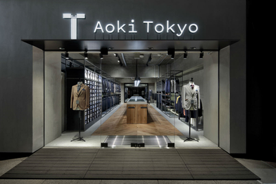 Brand launch: Aoki Tokyo injects new life into salaryman suits