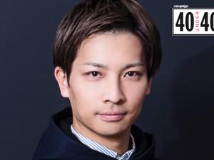 Meet the 2019 40 Under 40: Masaya Asai