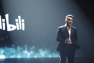 China video site Bilibili raises profile with Youth Day video
