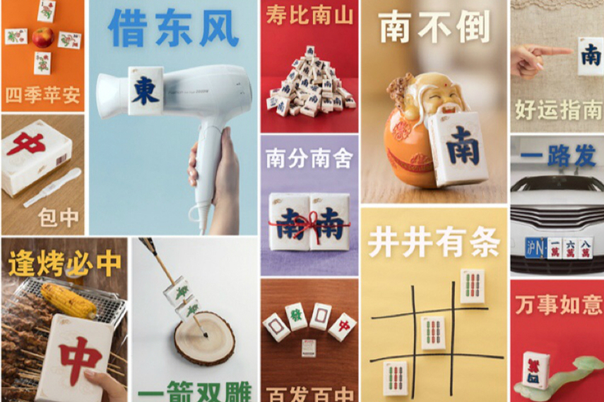 Napkin packets and mahjong tiles prove to be a winning combination