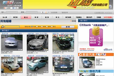 Online buzz crucial to China auto sales