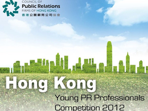 Council of PR Firms of Hong Kong launches second contest for young professionals and students