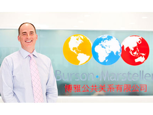 INTERVIEW: Burson-Marsteller China CEO on marketing communications in China