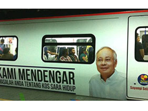 Malaysian PM drives outdoor campaign